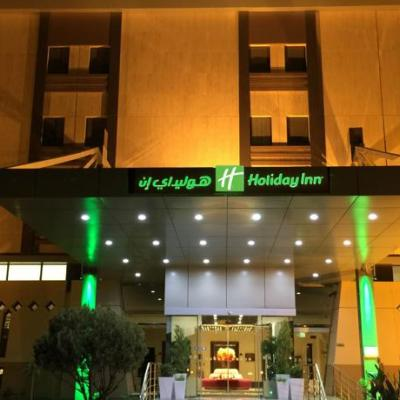 Holiday Inn Hotel - Tabuk