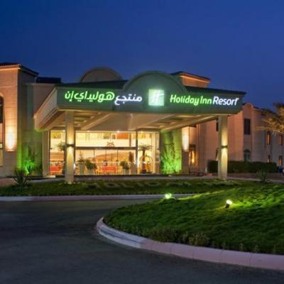 Holiday inn Resort Half Moon Bay-Hotel -Al khobar