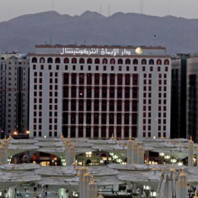 dar al iman intercontinental hotel