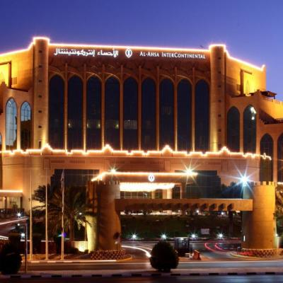 Intercontinental Al Ahsa Hotel