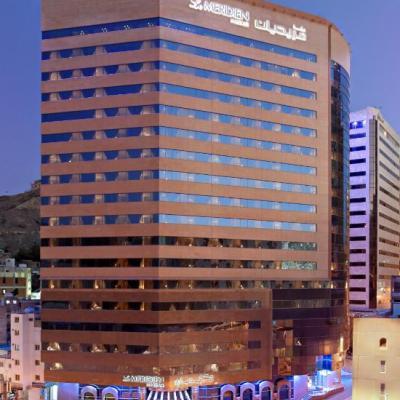 Le Meridien Makkah  Hotel
