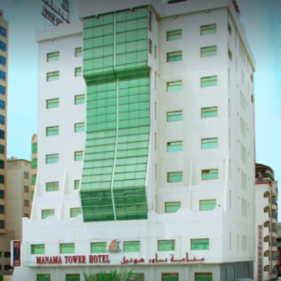 Manama Tower Hotel