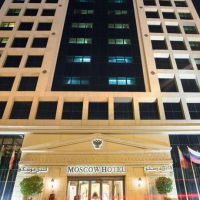 Moscow Hotel Dubai
