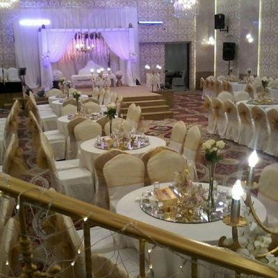 Nawara Hall