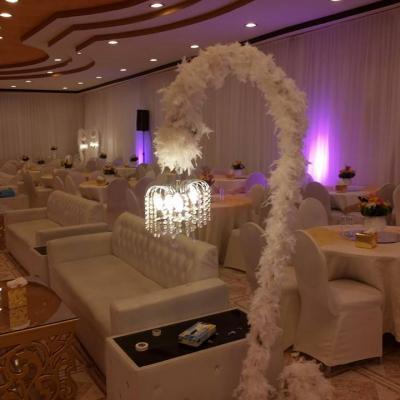 Nawara Wedding Hall