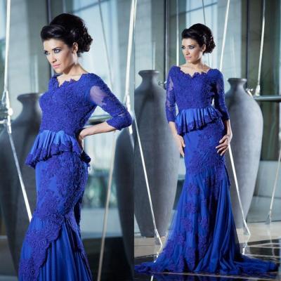Nisrine Fakih Fashion
