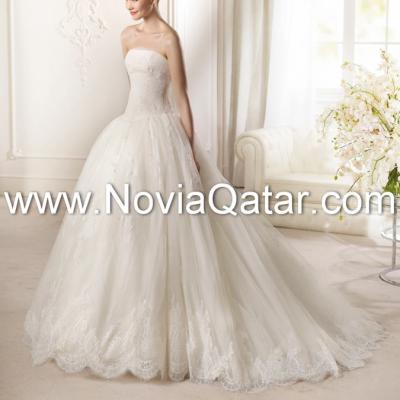 Novia Qatar