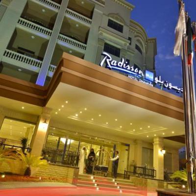 Radisson Blu Hotel - Dhahran