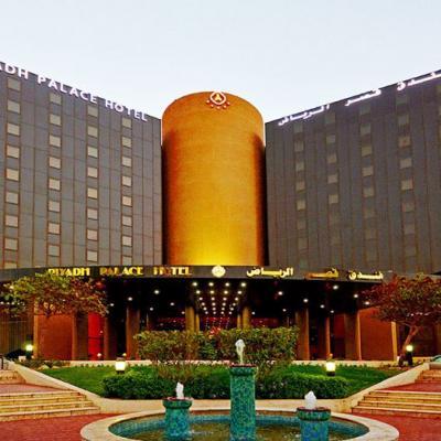 Crowne Plaza Riyadh Palace Hotel