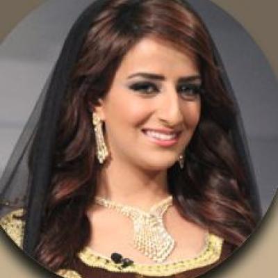 Salem Al Shueibi Jewellery