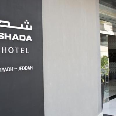 Shada Al Rabea - Riyadh