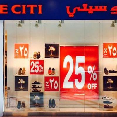 Shoe Citi Muscat