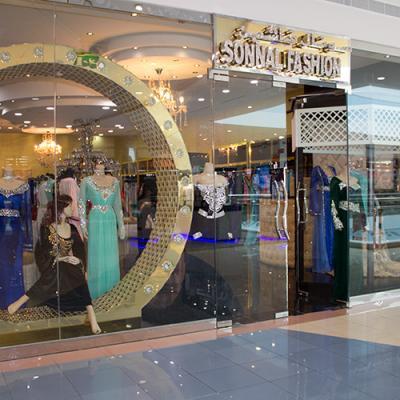 Sonnal Fashion