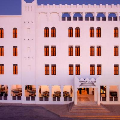 Souq Waqif Boutique Hotels