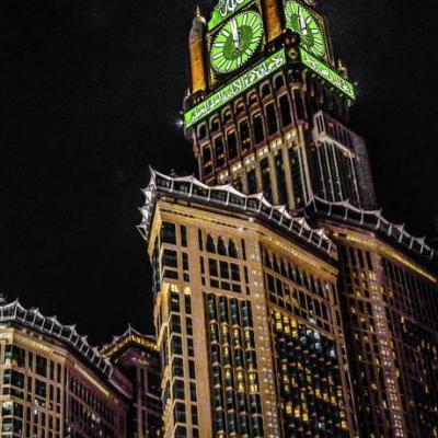 Swiss Hotel Makkah