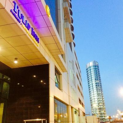 Tulip Inn Bahrain Suites & Residences Hotel