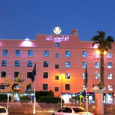 Tulip Inn Al Taif Hotel