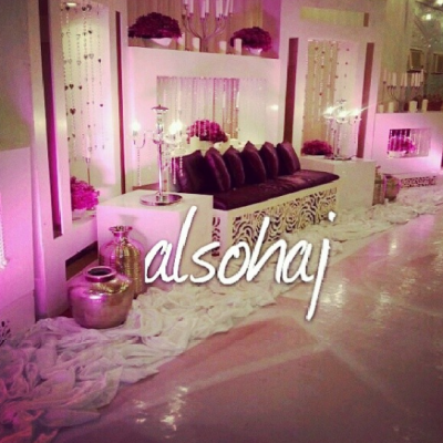 Al-Sohaj Wedding Planner