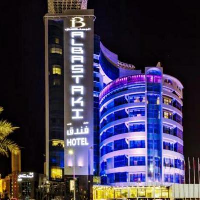 Al Bastaki Hotel