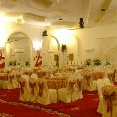 Al Fakhamah Wedding Hall
