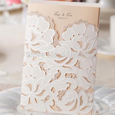 الفرزدق لبطاقات الزفاف