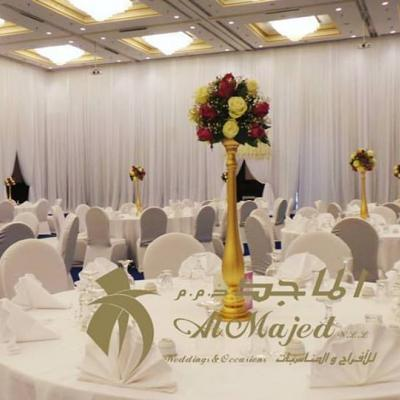 Al Majed W.L.L. Weddings & Occasions