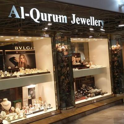 al qurum jewellery oman