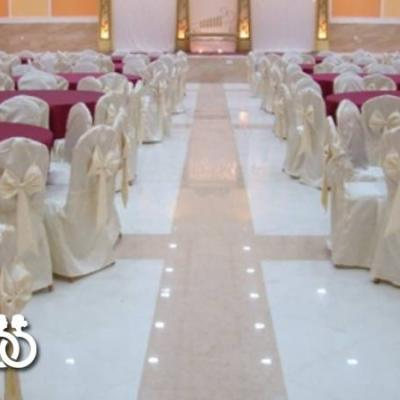 Alhuda & Alghadeer Wedding Hall