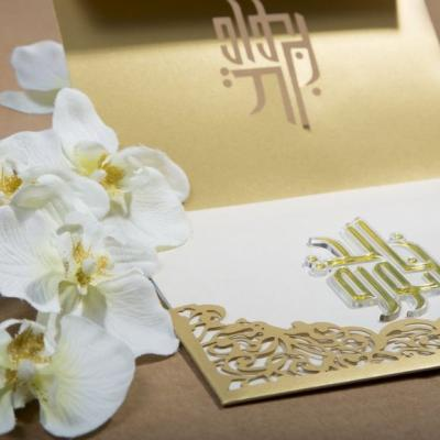 Blessing Invitations Dubai