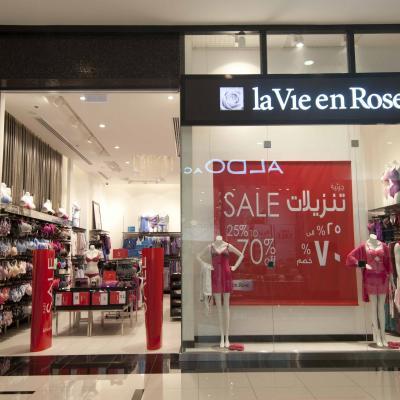 La Vie En Rose Lingerie Oman