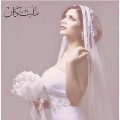 Malikan Bridal Atelier