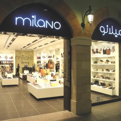 Milano Kuwait
