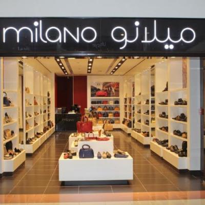 Milano Qatar