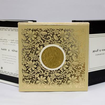 المطبعة العصرية لبطاقات الافراح
