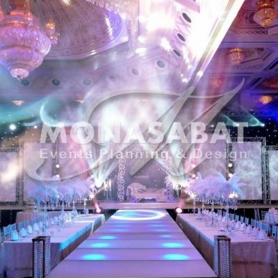 Monasabat Wedding Services