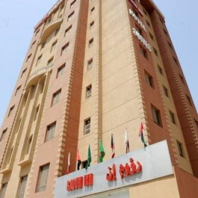 Raoum Inn Hotel