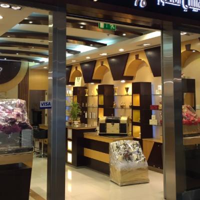 Awad Al-Qubaisi Perfumes