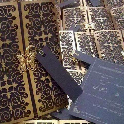 Qeran Wedding Cards