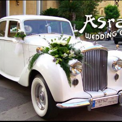 Asrar Wedding Cars