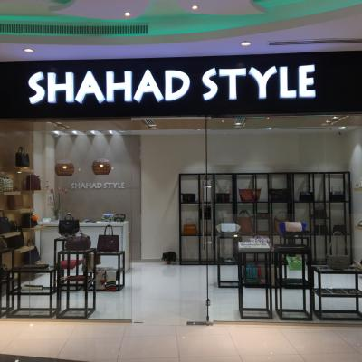 Shahad Style