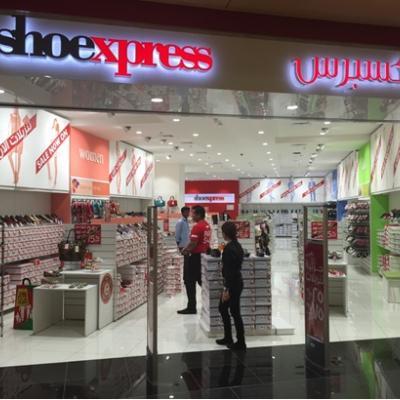 Shoe Express