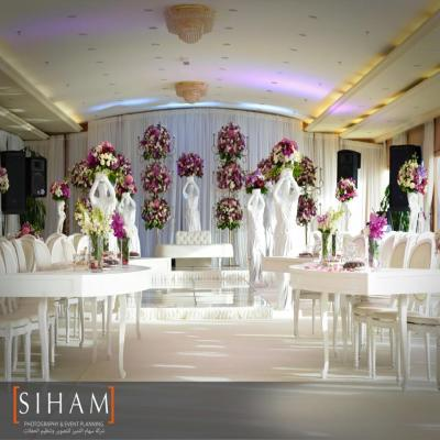 Siham Photography & Events Planning