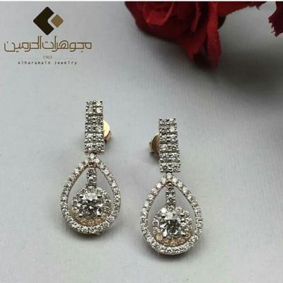 Al Harmain Jewelry