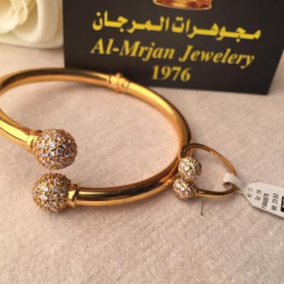 Al Mourjan Jewelry