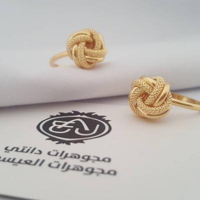 Alessa Danaty Jewelry