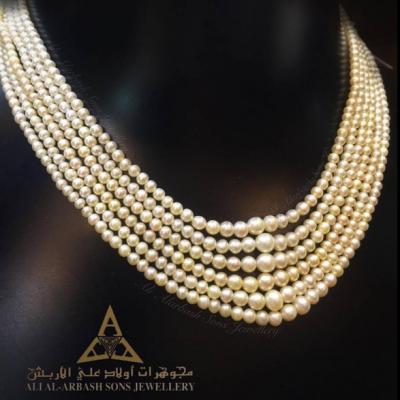 Ali Al-Arbash Sons Jewellery