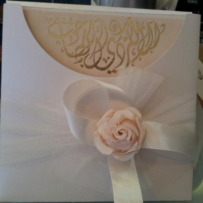 Almasarrat for Wedding Cards