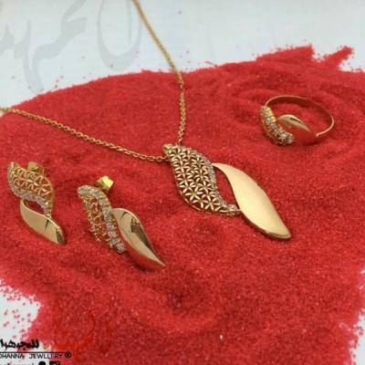 Almohanna Jewelry