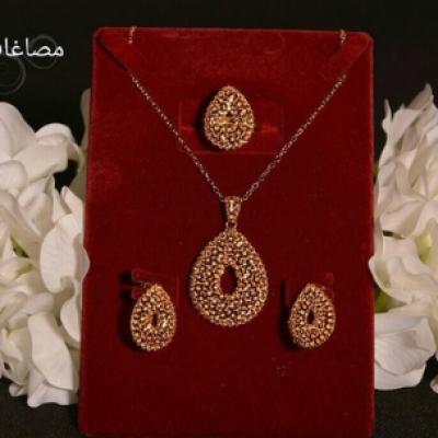 Alnajah Jewelry