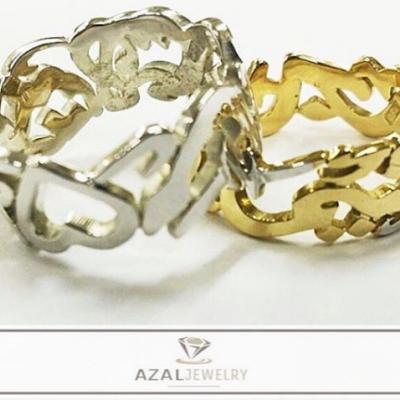 Azal Jewelry